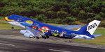 747marine