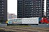 250pxtrain_on_train