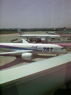 福岡空港に来ています