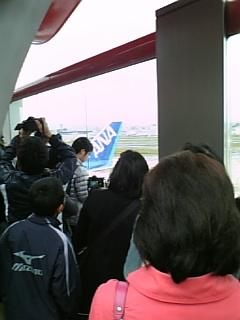 福岡空港に