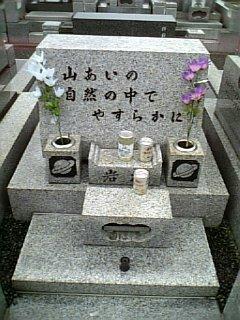祖父母の墓