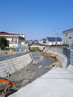 河川改修工事