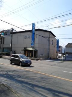 福岡銀行野芥支店