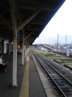 田川後藤寺