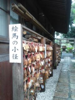 八坂神社の…
