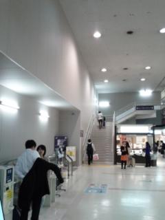 福岡空港第二ターミナルの