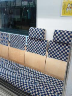 座席のデザインは…