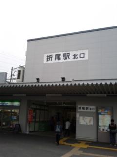折尾駅の北口は