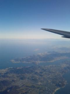 関門海峡を…