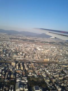 福岡空港を