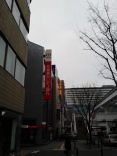 小倉駅前の続きです