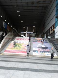 小倉駅の南