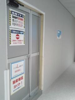福岡空港では…