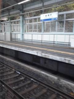 新神戸駅です