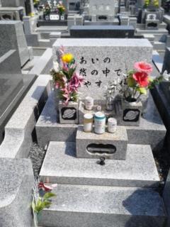 今日は祖父母の墓に
