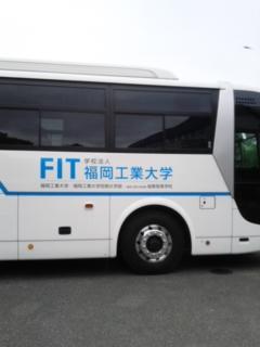 こんなバスが…